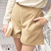 東京著衣【YOCO】簡約百搭素色毛呢短褲-S.M.L(172092)