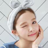 發箍韓國束發帶洗臉敷面膜洗漱化妝甜美可愛森女頭飾發套頭箍發箍 伊莎公主
