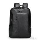 男包時尚休閒男士後背包大容量電腦包背包雙肩背包車縫線旅行包 一米陽光