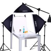 天銳單燈三燈背景架套裝柔光箱拍攝攝影器材道具 攝影棚套裝HM 3c優購