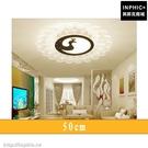 INPHIC-燈具臥室LED吸頂燈幾何簡約現代客廳北歐藝術led燈圓形-50cm_heas