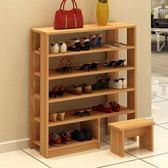 簡易簡約加厚木板式多層鞋架儲物