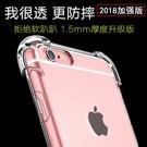 King*Shop~iPhone XR四角防摔手機保護套蘋果XS Max全包硅膠透明軟殼1.5加厚