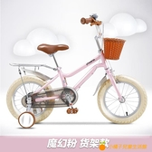 自行車3歲寶寶腳踏單車2-4-6歲男孩6-7-8-9-10歲童車女孩【小橘子】