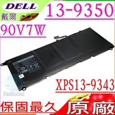 DELL 電池(原廠)-戴爾 JD25G,XPS 13-9343,13-9350 電池,13D-9343,5K9CP,90V7W,DIN02,JHXPY
