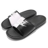 Nike 拖鞋 Benassi JDI 黑 白 陰陽 涼拖鞋 男鞋 女鞋 GD拖【PUMP306】 343880-015