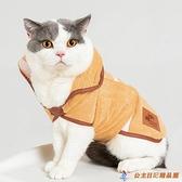 寵物貓狗全包裹浴袍英美短加菲柯基洗澡吸水毛巾【公主日記】