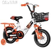 兒童自行車 兒童自行車折疊男孩女孩2-3-6-7-10歲寶寶腳踏車小孩單車童車 【全館免運】