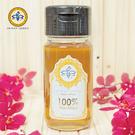 【Honey Queen蜂蜜皇后】嫣紅烏鳩花蜜(700g)
