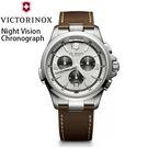 【萬年鐘錶】瑞士VICTORINOX 維氏 Night Vision 創新LED 照明 計時碼錶 棕色皮帶 VISA-241729