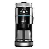 Giaretti吉爾瑞帝10人份全自動研磨咖啡機 GL-918