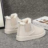 【榮耀3C】切爾西靴 2021冬季雪地靴女平底加絨加厚百搭雪地棉切爾西顯瘦時尚短靴