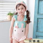 寶寶溫泉泳衣可愛兒童女孩