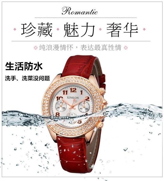手錶女士學生滿天星簡約氣質機械法國小眾星空皮帶防水時尚ins 育心館