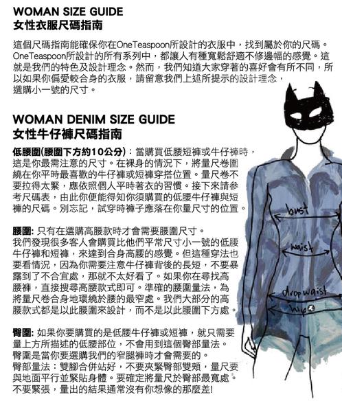 OneTeaspoon 牛仔短褲 破褲 BLACK OAK BANDITS-黑(女)
