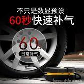 車載充氣泵12V便攜式小轎車汽車用打氣泵電動輪胎加打氣筒 LannaS YTL
