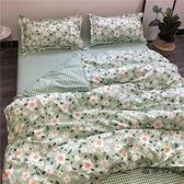 純棉 床罩被套組 小清新磨毛單人雙人床單四件套簡約小碎花床上用品【毒家貨源】