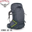 【OSPREY 美國 ATMOS 65 AG 男款 《深淵灰 》M】登山包/登山/健行/自助旅行/雙肩背包/露營