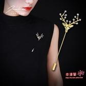胸針 小鹿一字胸針女插針式襯衫大衣西裝胸針配飾簡約韓國ins潮個性