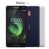 Nokia 2.1 4000mAh大電量手機~送螢幕保護貼+保護套