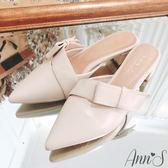 Ann'S氣質蔓生-不破內裡方結鞋帶顯瘦粗跟尖頭穆勒鞋-杏