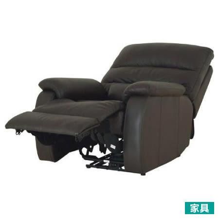 頂級電動可躺式沙發