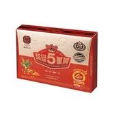 豐滿生技~超級5薑黃膠囊550毫克x20粒/盒