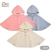 三層棉保暖披風 空氣棉 外套披風 純棉保暖  柔軟透氣  嬰兒用品(0-2Y)【HF0013】