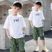 童裝男童夏裝套裝2020夏季新款兒童中大童韓版短袖帥氣洋氣兩件套 童趣屋