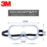 618好康又一發3M護目鏡防沖擊勞保電焊防護眼鏡防飛