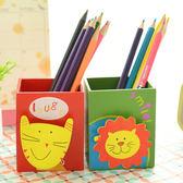 筆筒韓版文具可愛卡通動物木質筆筒收納盒時尚創意多功能學生小禮品【巴黎世家】