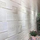 泡沫牆貼 牆紙自黏3d立體牆貼磚紋壁紙背景牆防撞泡沫軟包臥室溫馨裝飾貼紙 【全館免運】