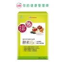 UDR玫瑰晶球益菌酵素EX 30包...