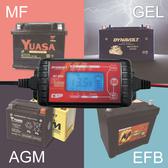 【CSP】MT600+多功能脈衝式微電腦智慧型充電器6V 12V (非常適合加水電池.MF.AGM.EFB充電用) MT-600+