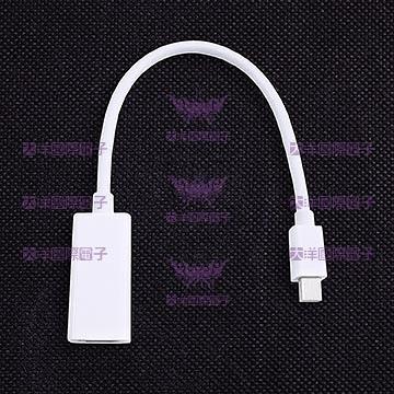 ◤大洋國際電子◢Mini Display to HDMI 訊號轉換線 0594A