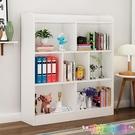 書架 簡約現代防撞圓角書架書櫃自由組合學生簡易書櫥置物架落地兒童櫃 2021新款書架