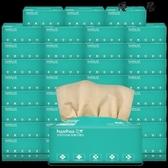 優一居 包本色抽取式衛生紙整箱家用衛生紙