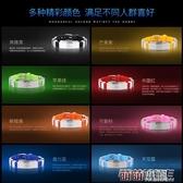 新款防靜電手環 無線 消除靜電手環 去除人體靜電硅膠手環  交換禮物