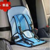 車載安全椅 便攜式兒童汽車用安全座椅背帶簡易寶寶手推車載坐墊 JD【小天使】