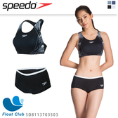 SPEEDO 女人運動兩截式泳裝 Boom Placement 黑白 SD8113703503