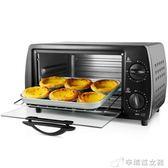 烤箱220V  電烤箱 家用迷你烤爐 家用多功能烘焙小蛋糕披薩YXS 辛瑞拉