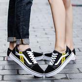 情侶鞋子夏季新款一男一女韓版潮流百搭休閒學生透氣軟底帆布鞋女   圖拉斯3C百貨