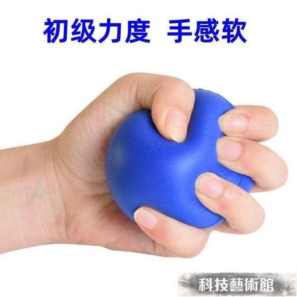 握力器康復握力球中風偏癱訓練老人透析鍛煉護理握力器血透握力圈 交換禮物