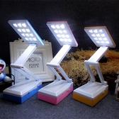 創意時尚卡通折疊充電檯燈LED學習護眼檯燈便攜小夜燈《小師妹》dj44