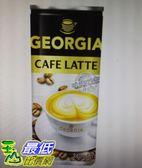 [COSCO代購] W121051 Georgia 拿鐵咖啡 240毫升 X 30瓶