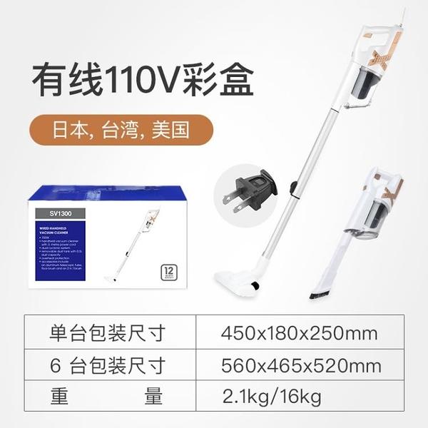 手持吸塵器有線款家用吸塵器手持除蟎小型吸塵機【618店長推薦】