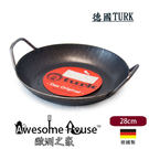 德國 土克 TURK 鐵鍋 平底鍋 雙耳格紋深款 28cm # 65930 熱鍛
