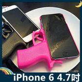 iPhone 6/6s 4.7吋 手槍造型保護殼 PC硬殼 類警用配槍 仿真趣味 保護套 手機套 手機殼 背殼 外殼