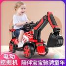 兒童挖掘機可坐人超大號電動工程車遙控可坐可騎挖掘機電動挖土機 快速出貨