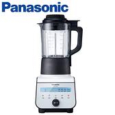 免運費 Panasonic 國際牌 加熱型 多功能 健康 生機 養生 調理機/果汁機 MX-ZH2800